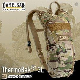 【ARMYGO】CAMELBAK THERMOBAK 美軍水袋背包(內附水袋)-多地形迷彩