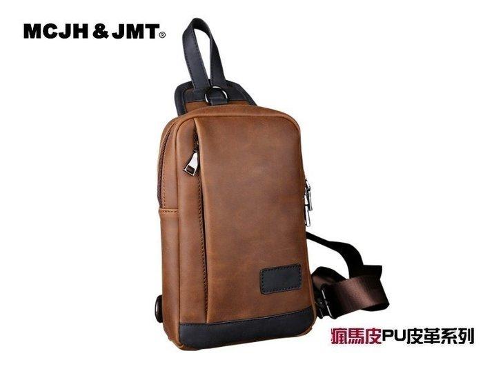 ㊣木村井泓 瘋馬皮PU皮革胸包 MCJH&JMT 單肩包 斜背包 側背包(Y2038)
