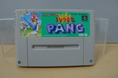 【飛力屋】SFC 魔鬼汽球 SUPER PANG 超級任天堂 超任 日版卡帶 P76