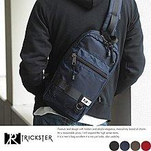 藍色限量現貨配送【TRICKSTER】日本品牌 斜背包 腳踏車包 單肩背包 IPAD袋 多夾層機能 tr002