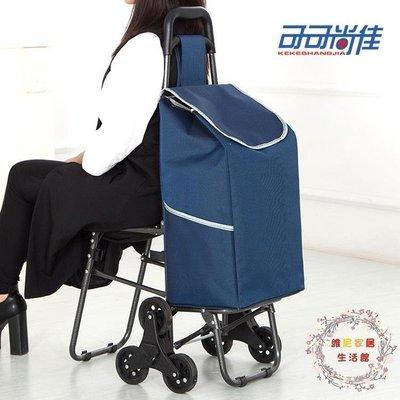 YEAHSHOP 交換禮物帶椅子爬樓梯購物車老Y185