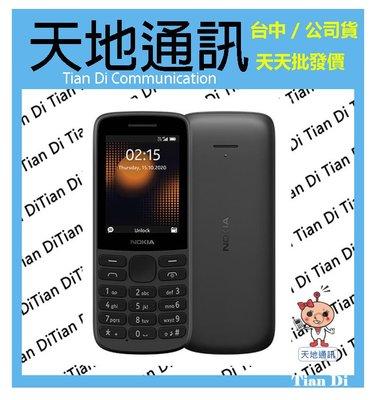 《天地通訊》【可寄送】Nokia 215 4G 雙卡 2.8吋 直立手機 可whatsapp 全新供應※