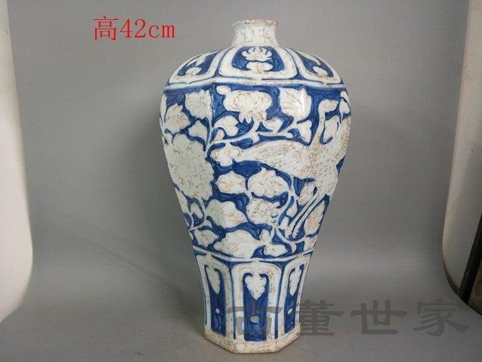 【聚寶閣】古董古玩瓷器元代青花瓷瓷瓶 sbh6080
