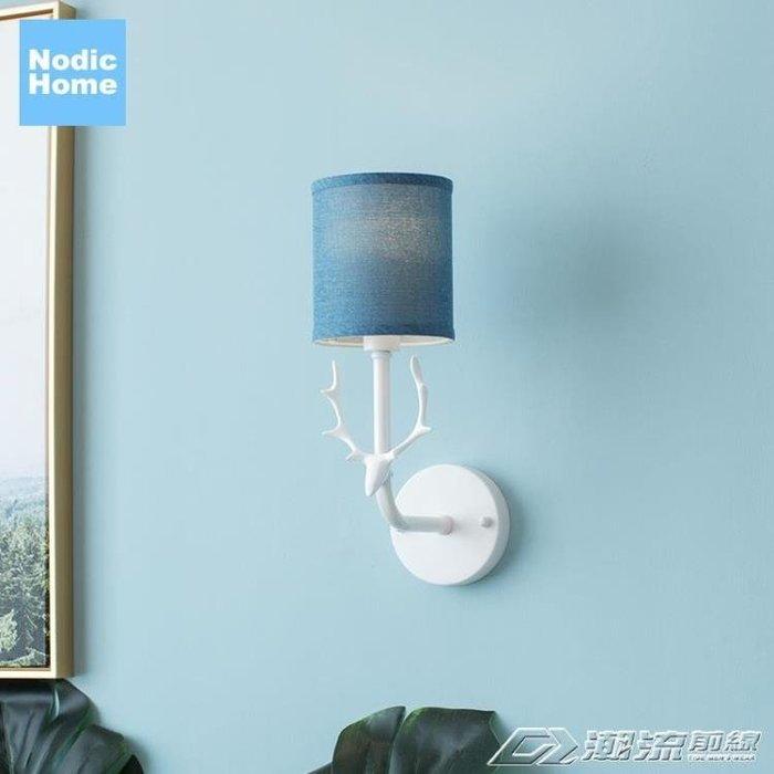 北歐壁燈臥室床頭燈背景創意鹿頭現代簡約燈具客廳過道兒童式壁燈