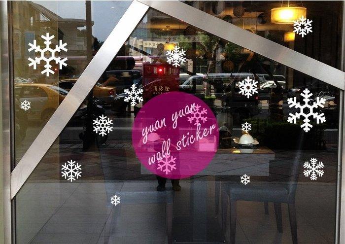 【源遠】 雪花玻璃貼/聖誕節系列【Fe-09】壁貼 禮物 下雪 耶誕節 Merry Christmas