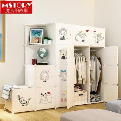 簡易衣柜組裝衣櫥塑料儲物柜布藝鋼架柜子簡約現代經濟型衣柜單人