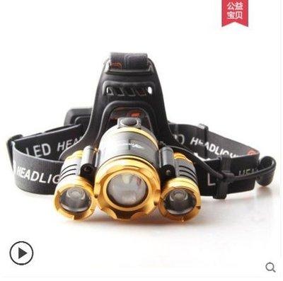 頭燈強光充電夜釣遠射LED頭戴式電筒超亮釣魚防水