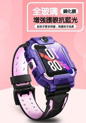 小天才兒童電話手錶Z6 巔峰版 鋼化保護貼