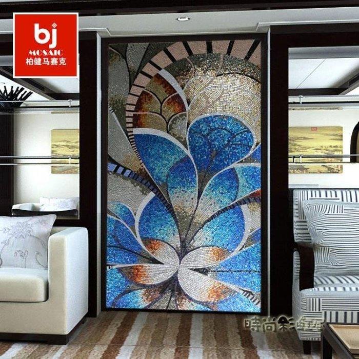 歐式抽象馬賽克圖案玄關大堂拼圖背景墻定制鏡面裝飾冰玉剪畫瓷磚MBS