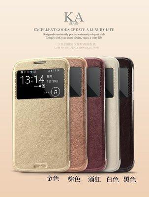 【福利品】KALAIDENG 卡來登 SAMSUNG Grand 2 G7106 G7102 卡系列 視窗皮套 保護套