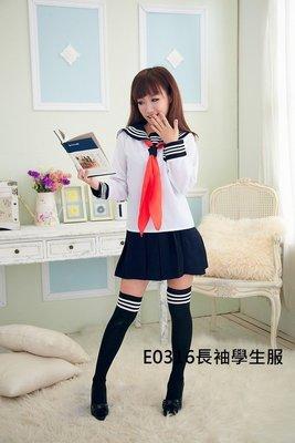 {秘密花園}cosplay 扮演服飾 地嶽少女 主題派對長袖水手學生角色扮演 日本學生表演裝 制服誘惑