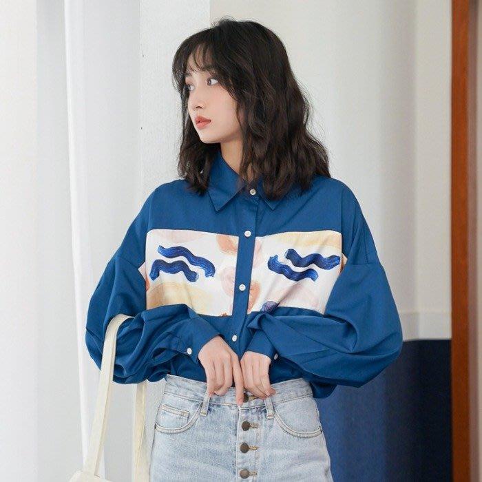 SeyeS  復古古著雜誌款飽和藍印象派塗鴉襯衫