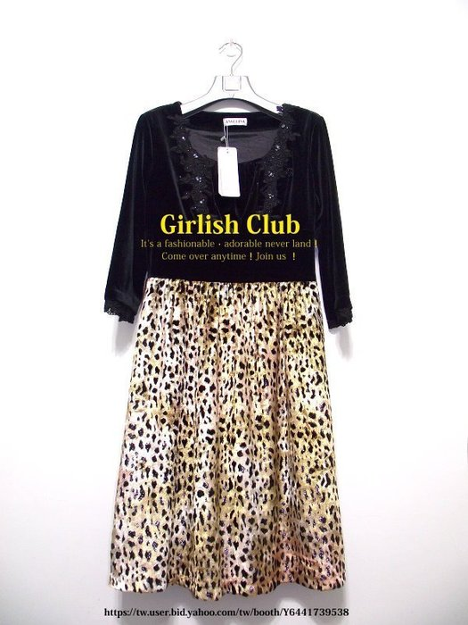 【Girlish Club】專櫃安婕莉娜細絨豹紋洋裝9吊牌9680(m847)運費請看清楚!iroo韓國SZ五九一元起標