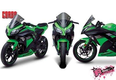 ♚賽車手的試衣間♚ Zero Gravity® Kawasaki Ninja 300 250 13-19 MARC1風鏡