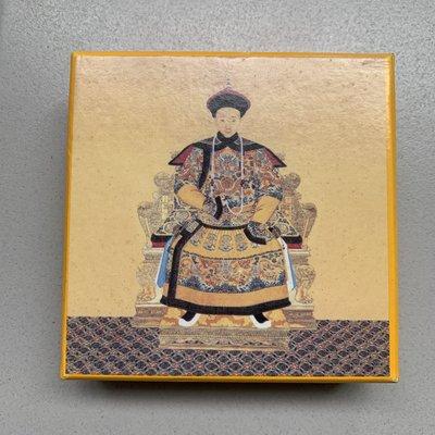 上海灘 杯墊 舊款 皇帝 shanghai tang