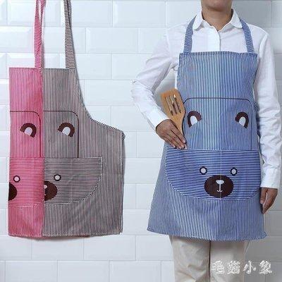 ZIHOPE 廚房做飯防油圍裙家用女士時尚可愛炒菜圍腰家居布藝防水掛脖罩衣ZI812