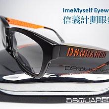 Dsquared2 D2 DQ5095 rectangle frames prescription eyeglasses