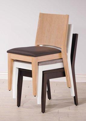 【宏興HOME BRISK 】文森原木餐椅(白)。XU新品20