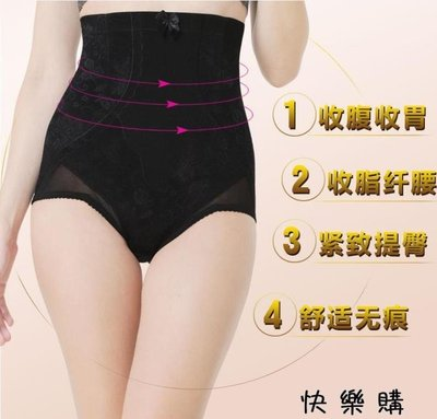 高腰束腰提臀塑身褲束縛褲美體束身褲