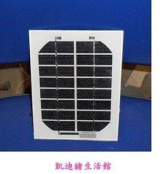 【凱迪豬生活館】3W單晶太陽能板,LED家用照明,6V蓄電池充電KTZ-200991