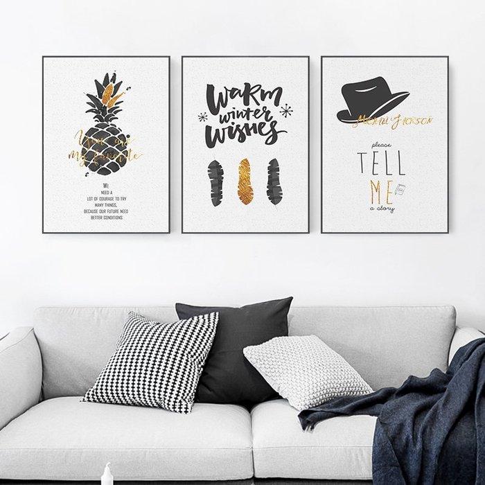 北歐現代建議抽像水彩菠蘿帽子裝飾畫畫芯高清微噴打印民宿畫心(不含框)