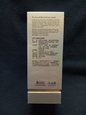 NARUKO-牛爾【京城之霜】皮秒光雕無痕精華-售價599含運