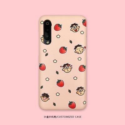 手機殼 保護套 手機周邊防摔可愛粉小草莓oppok1k3a1a3a5a7A9a83r11r15R17RealmeX Reno手機殼