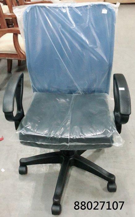 【弘旺二手傢俱】全新/庫存 藍色雙扶手小鋼網椅 賽車椅 透氣網狀辦公椅 中型專利網椅-各式新舊/二手家具 生活家電買賣