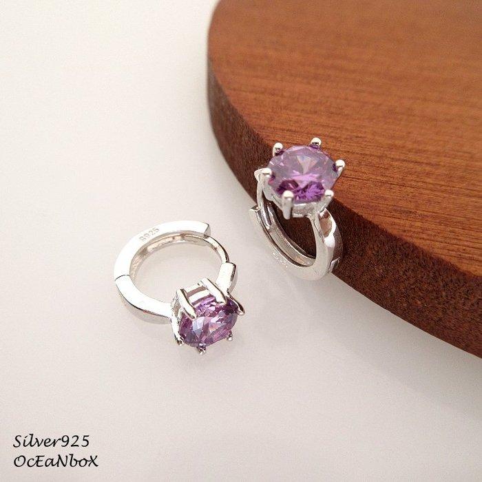 ☆§海洋盒子§☆ 質感六爪紫色鋯石.圈圈純銀易扣針式耳環《925純銀耳環》OB5059(A)