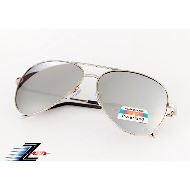 ※視鼎Z-POLS 金屬質感銀設計款※細緻帥氣風格水銀鏡面黑 頂級寶麗來偏光UV400太陽眼鏡,全新上市!