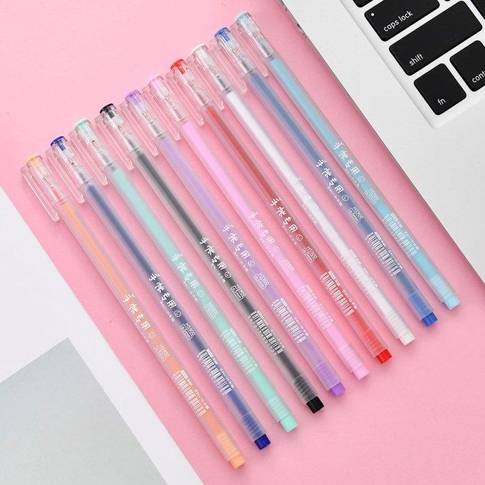 西柚姑娘雜貨鋪☛熱賣中#10色彩色中性筆套裝糖果色小清新做筆記的黑學生用多色水筆