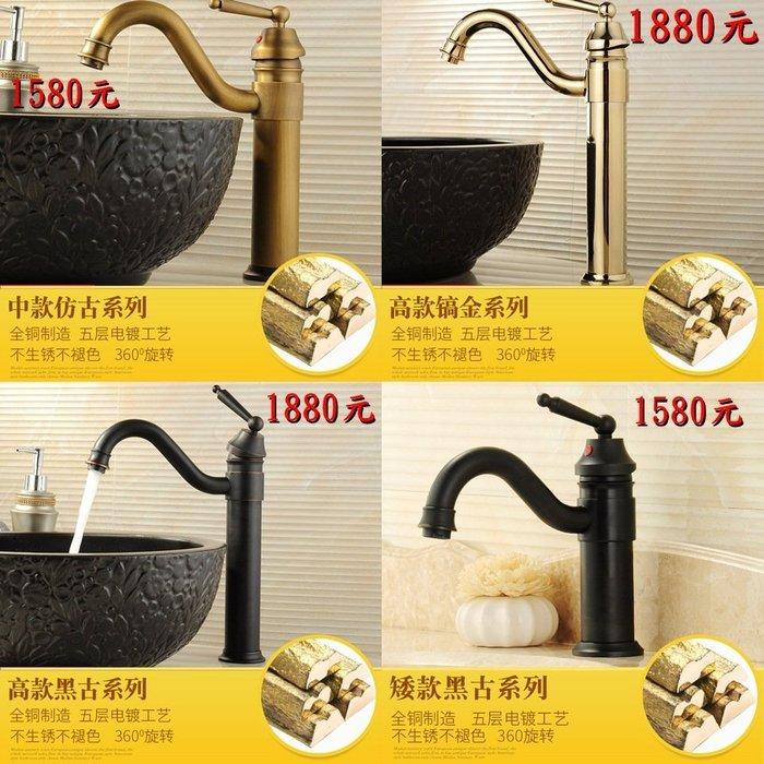ABB161 (1580款) 面盆洗臉盆歐式復古仿古全銅衛生間冷熱水龍頭加高單孔臺上盆龍頭