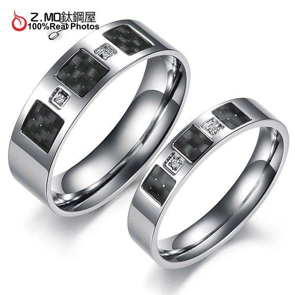 情侶對戒指 Z.MO鈦鋼屋 情侶戒指 格子戒指 白鋼對戒 格子對戒 水鑽戒指 個性戒指【BKY375】單個價