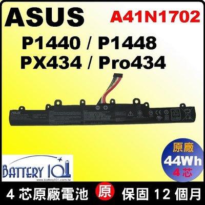 Asus A41N1702 原廠 電池 華碩 P1448 P1448U P1448UF Pro434UA P434UF