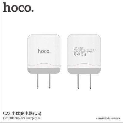【現貨】King*Shop----浩酷 C22小優充電器 2.4A快充充電頭 蘋果安卓手機充電器套裝美規-Mis14669