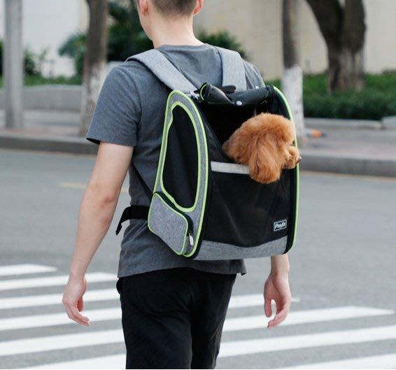 petsfit 新款 寵物胸前背包 貓狗通用外出包 可露頭 透氣雙肩質感口袋後背包胸前包 [灰]♥目前預購期約12天