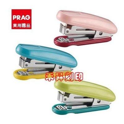 PRAG實用逸品 SDI 手牌文具 NO.1120C 甜點系小資訂書機 (適用10號針) 馬卡龍釘書機、特價:32元