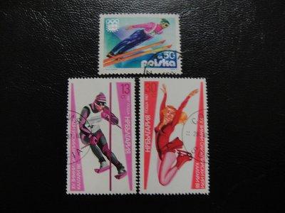 【大三元】歐洲郵票-波蘭郵票-運動專題-銷戳票3枚(1)