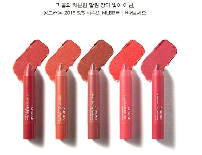 【姊只賣真貨】韓國原廠正貨 夢妝Mamonde口紅唇膏  (#11豆沙色) 代購