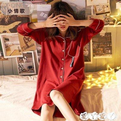 睡裙 春季純棉睡裙簡約紅色長袖家居服可外穿大碼全棉開衫睡衣女春秋款