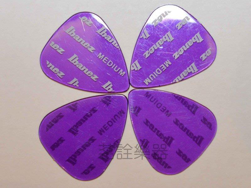 日本 IBANEZ 透明 紫色 電吉他 民謠 木 吉他 PICK 彈片 ANL141M-PP 0.75mm【茗詮樂器】
