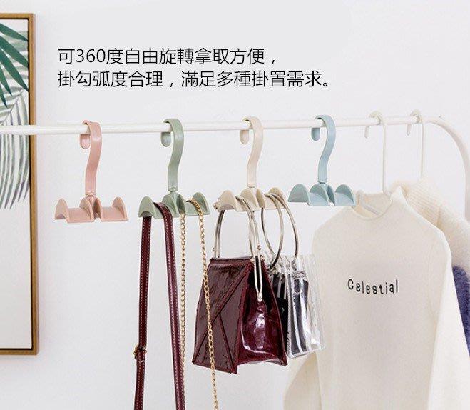 Z-075包包收納架衣櫃免釘掛架掛鉤 創意掛領帶架子掛包架掛衣鉤