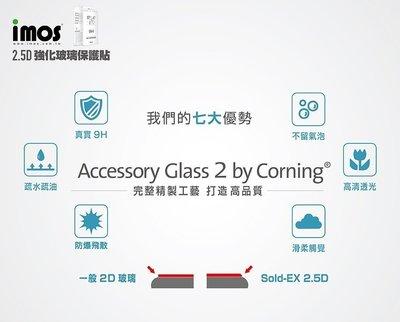 泳IMOS 美商康寧公司 iPhone11 6.5吋 2019 神極3D款 點膠3D 美觀版 2.5D滿版玻璃貼(黑邊)