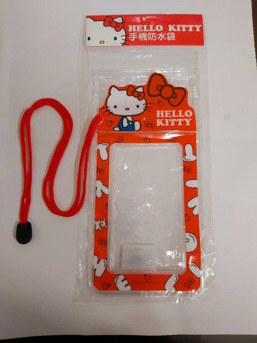 彩虹商城☆ 正版授權 Hello Kitty 雙子星 美樂蒂 凱蒂貓 防水袋 方便 輕巧 可愛 手機袋 現貨喔~