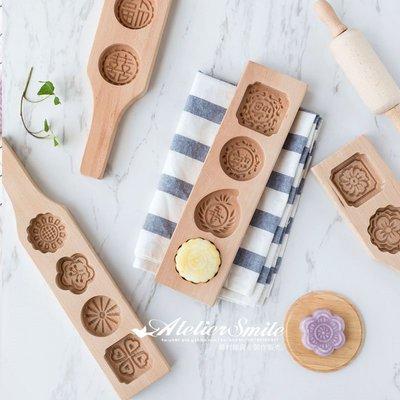 [ Atelier Smile ] 鄉村雜貨 歐洲進口櫸木 烘焙廚房專用 櫸木製月餅模具 點心模# 花好月圓 (現+預)