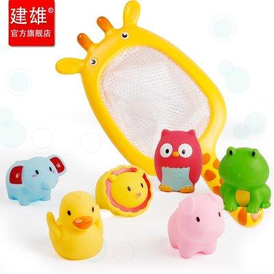 戲水玩具兒童戲水捏捏叫小黃鴨子撈魚樂套裝女孩男孩嬰兒玩水寶寶洗澡玩具