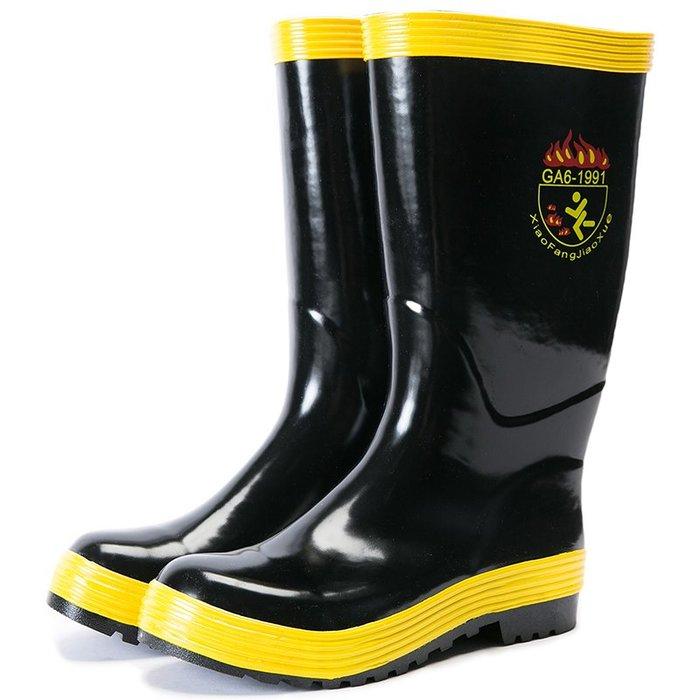 雨鞋男鞋7-11全家正韓國版新款97消防靴子雨鞋男戰斗靴消防鞋子救援防水防火耐磨帶鋼板防護膠鞋19428