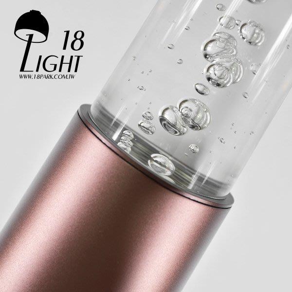 【18 LIGHT】 氣泡經典 Bubble [ 森泉落地燈-霧咖啡-69cm ]