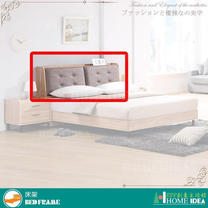 【888創意生活館】390-B103-03韋恩6尺床頭$7,000元(01床組床頭床片單人床雙人床單人床架雙)高雄家具