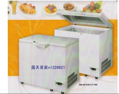 (C21-1)RS-CF250LT 臥式【瑞興 超低溫 -45℃ 冷凍 冰櫃】凍庫/冷藏/西點櫥/展示櫃/餐飲業/營業用